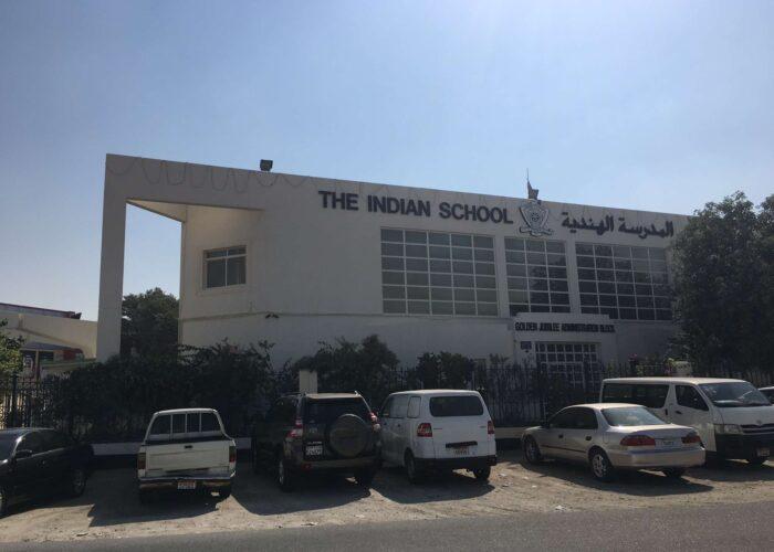 Indian School Isa town
