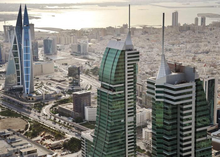Khaleeji Commercial Bank 43 floored building