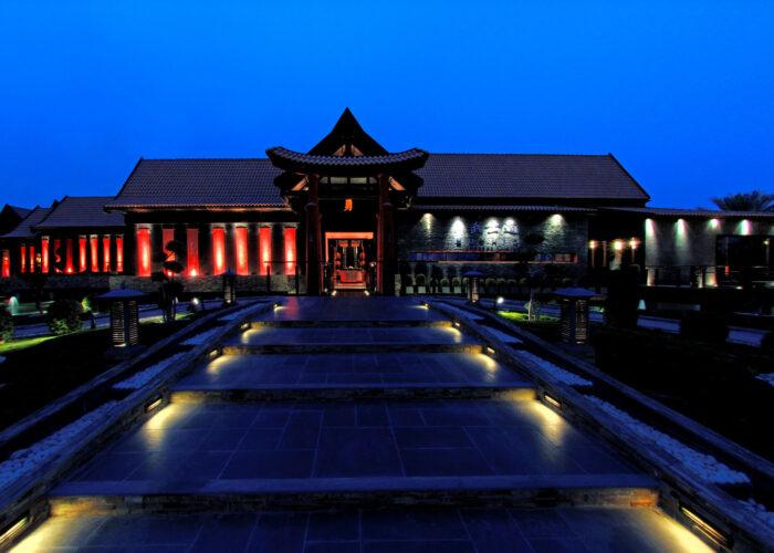 Star Restaurant Bushido Restaurant